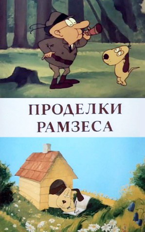 http://s018.radikal.ru/i522/1408/03/45acb8eb5f60.jpg